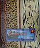 Постельное белье полуторное тигриное