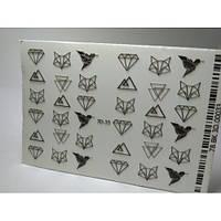 3D Объемный слайдер-дизайн для ногтей 3D033 черный