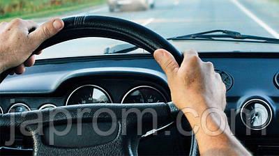 Вібрації автомобіля: ознаки, причини та розв'язання проблеми