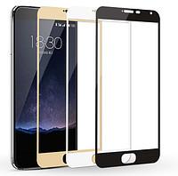 Защитное стекло для Meizu M5 Note (M621), 0.25 mm, 3D, золотое
