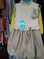 """Очень стильное платье для девочки с юбкой из эко кожи """"Зайчик"""""""