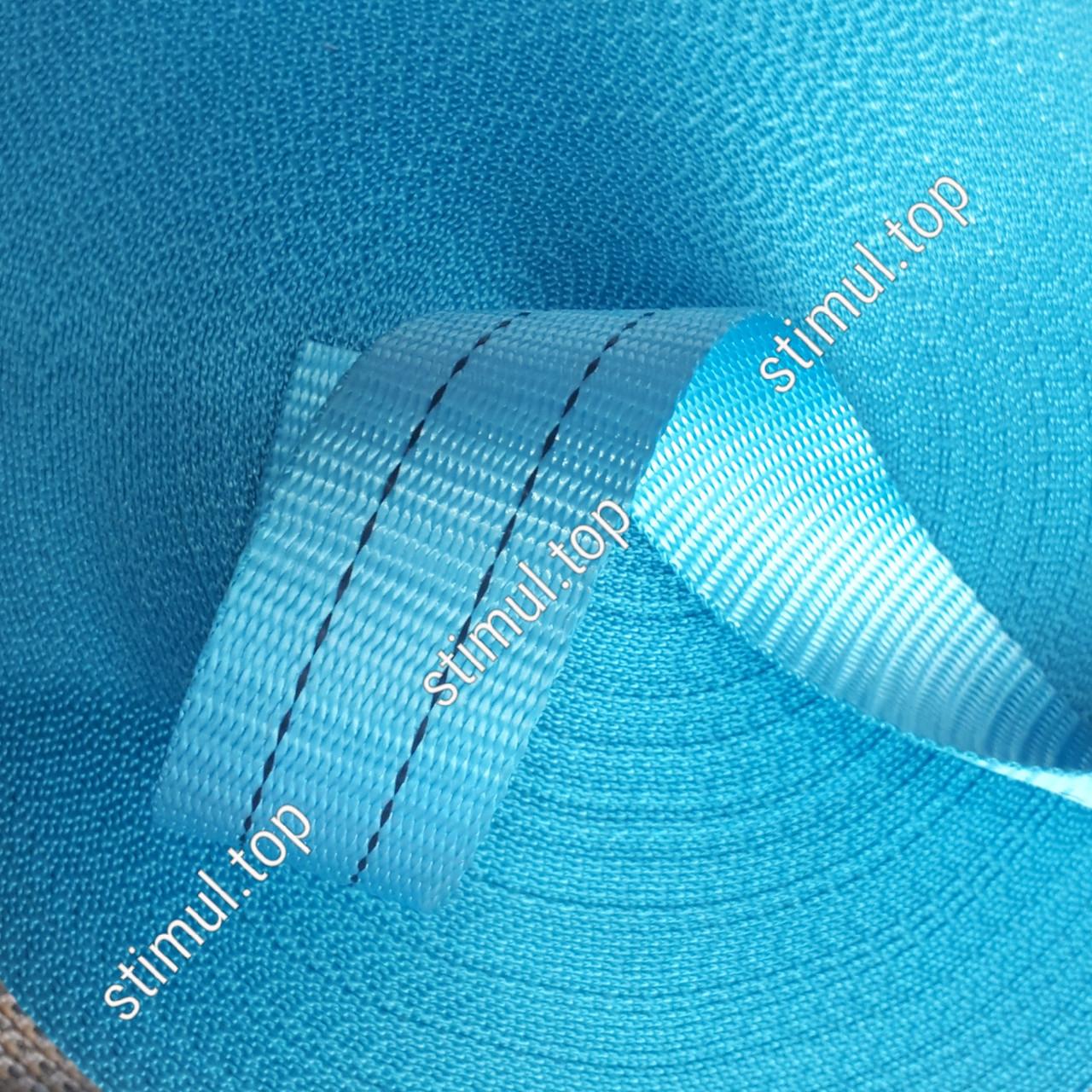 Тесьма полиэстеровая 40 мм х 50 метров - лента для стяжных ремней голубая
