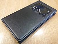 Чехол книжка для Samsung Note 3 Neo N7506 N7505