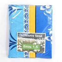 Постельное белье двуспальное недорогое сине -голубого цвета