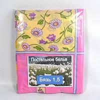 Постельное белье розово -желтого цвета
