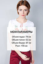 "Футболка вышиванка ""Мак-ромашка"" белая KRAYKA, фото 3"