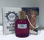 Тестер CHRISTIAN DIOR Joy by Dior 60ml
