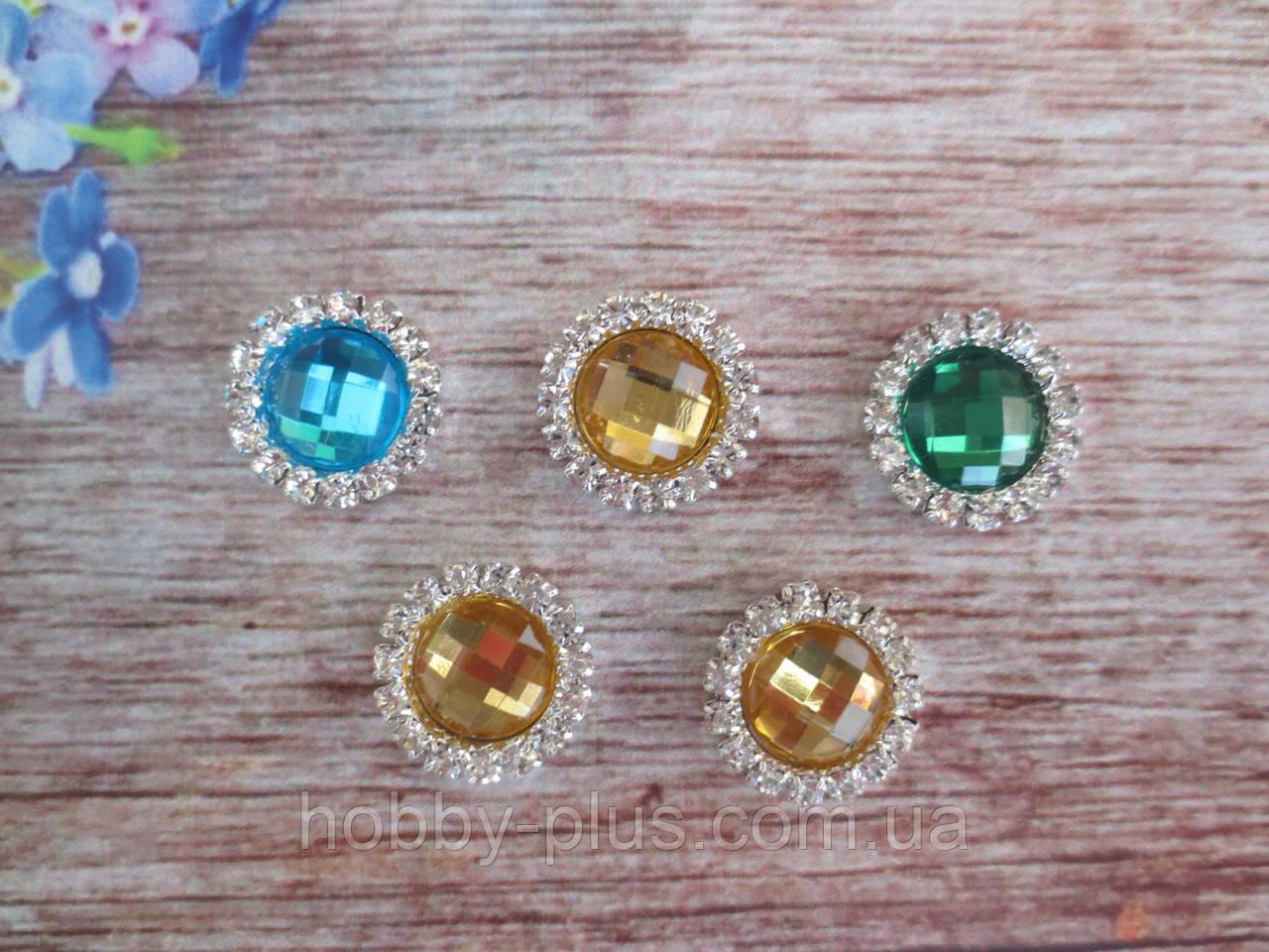 Набор камней в стразовой оправе, 15 мм, цвет на фото, 5 шт