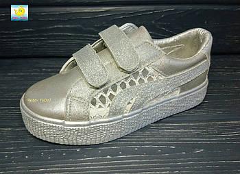 Шикарные серебристые криперы-кеды девочкам, р. 31, 32, 33. Серебряные текстильные кроссовки.