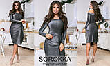 Платье женское люрекс на трикотажной основе размеры: 42-52, фото 2