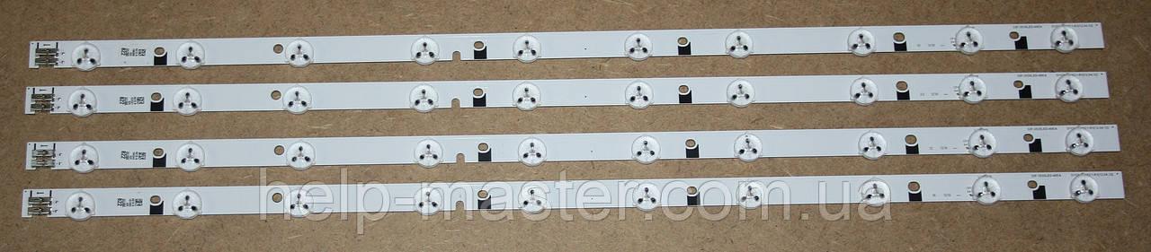 Комплект подсветки 32F-3535LED-40EA D1GE-320SC1-R3 (12.04.12)