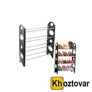 Стійка для взуття Stackable Shoe Rack