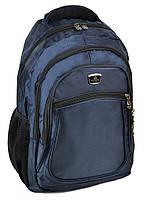 Синий школьный рюкзак 7813 blue с плотной спинкой спортивный из нейлона, фото 1