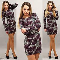 Облегающее платье с леопардовым принтом