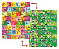 Развивающий коврик Babypol для детей 1800x2000 Всезнайка/Веселый лабиринт