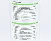 Cleanser Siller Professional - жидкость для снятия липкого слоя, 500мл, фото 3
