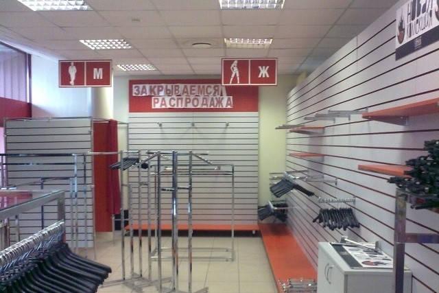 Изготовим и установим под ключ торговое оборудование для Вашего магазина  с Экономпанелям, фото 2