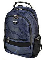 Спортивный рюкзак 3913 blue из нейлона синий школьный, фото 1
