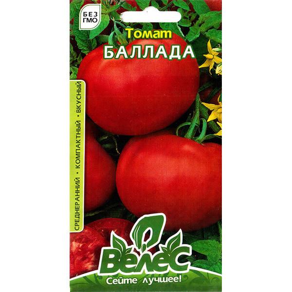 """Насіння томату середньораннього, низькорослого """"Балада"""" (0,3 г) від ТМ """"Велес"""""""