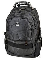 Черный рюкзак 3913 black текстильный школьный спорт, фото 1