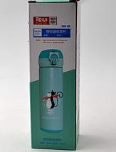 Термокружка дитяча BN-37 0,5 л з кошенятами термочашка з трубочкою термос поїлка, фото 2