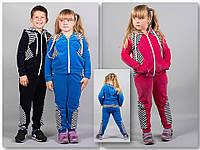 Спортивний костюм дитячий
