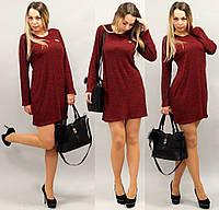 Женское стильное свободное платье