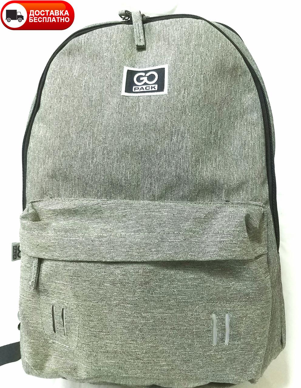 Рюкзак GoPack GO19-140L-2