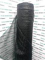"""Сетка затеняющая """"Shadow"""" 4х50м 60%. Чехия. Притеняющая от солнца (защитная)., фото 1"""