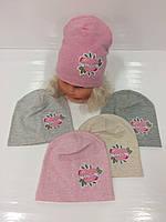 Детские демисезонные трикотажные шапки оптом для девочек, р.42-44, Fido (Польша)