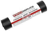 PRO Пакет для мусора п/э 90*110 чорный LD 160л/10шт. OPTIMUM (20 шт/ящ)