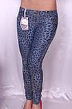 Двухсторонние женские джинсы, фото 2