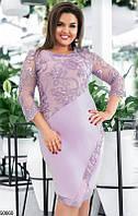 Женское облегающее платье цвет сиреневый, фото 1