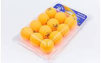 Набор мячей для настольного тенниса GIANT DRAGON (12 шт.) MT-6558-OR (целлулоид, d-40мм, оранжевый)