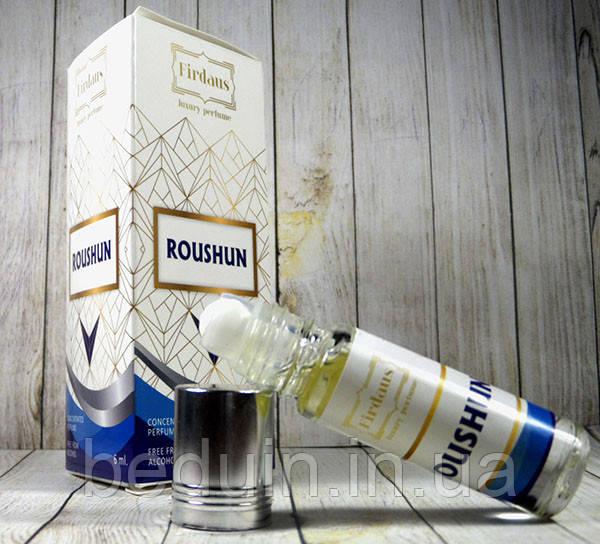 roshhun_otkrytyj.jpg