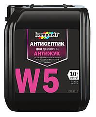 Антисептик Антижук W5 Kompozit
