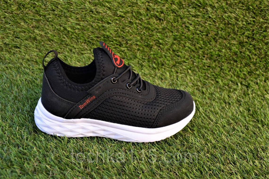 Детские кроссовки сетка найк Nike черные на резинке р31 - 35, копия