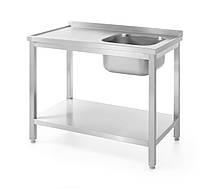 Стол с правой моечной ванной и полкой для самостоятельной сборки Hendi 811863