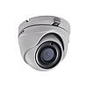 Full HD система видеонаблюдения для дома с высокочувствительными камерами (полный комплект на 4 камеры)