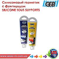 Силиконовый герметик SILICONE TOUS SUPPORTS белый, 100 мл.