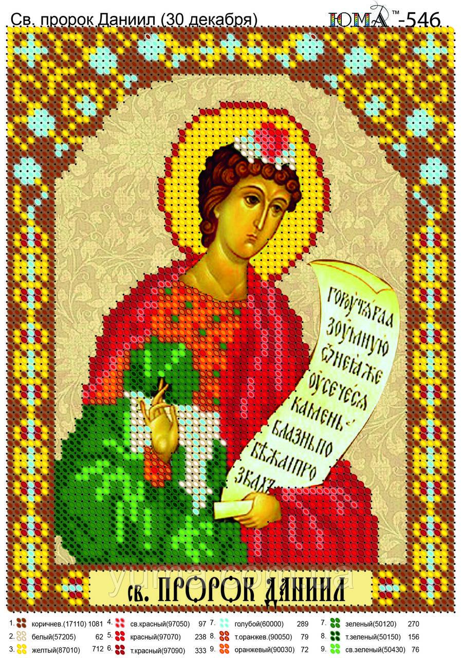 Св. Пророк Даниил