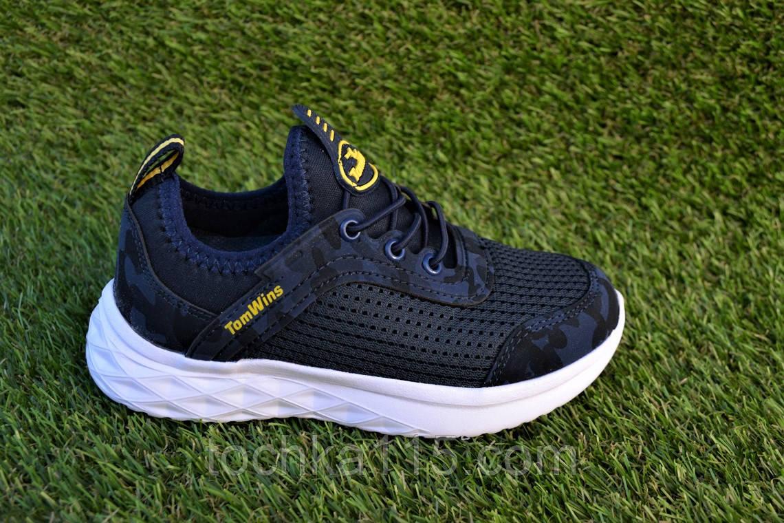 Детские кроссовки сетка Adidas синие камуфляж на резинке р31 - 35, копия