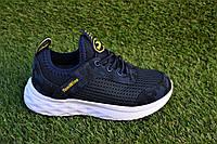 Детские кроссовки сетка Adidas синие камуфляж на резинке р31 - 35, копия, фото 1