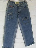 Капрі жіночі джинсові 1816.17 сині 26