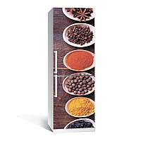Наклейка на холодильник Специи ламинированная двойная (декор холодильника, полноцветная печать)