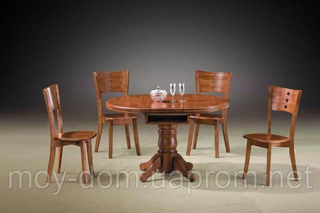 Стол обеденный A 15