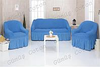 """Чехлы на диван и 2 кресла """"Venera"""" с оборкой (цветовая гамма в наличии)"""