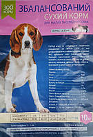 Зоо Корм сухой корм для взрослых мелких и средних собак с курицей и ягненком,10 кг