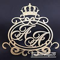 Свадебная монограмма с короной, вензеля