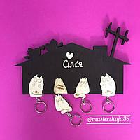 "Ключница для ключей из дерева настенная для дома  ""4 кота"""
